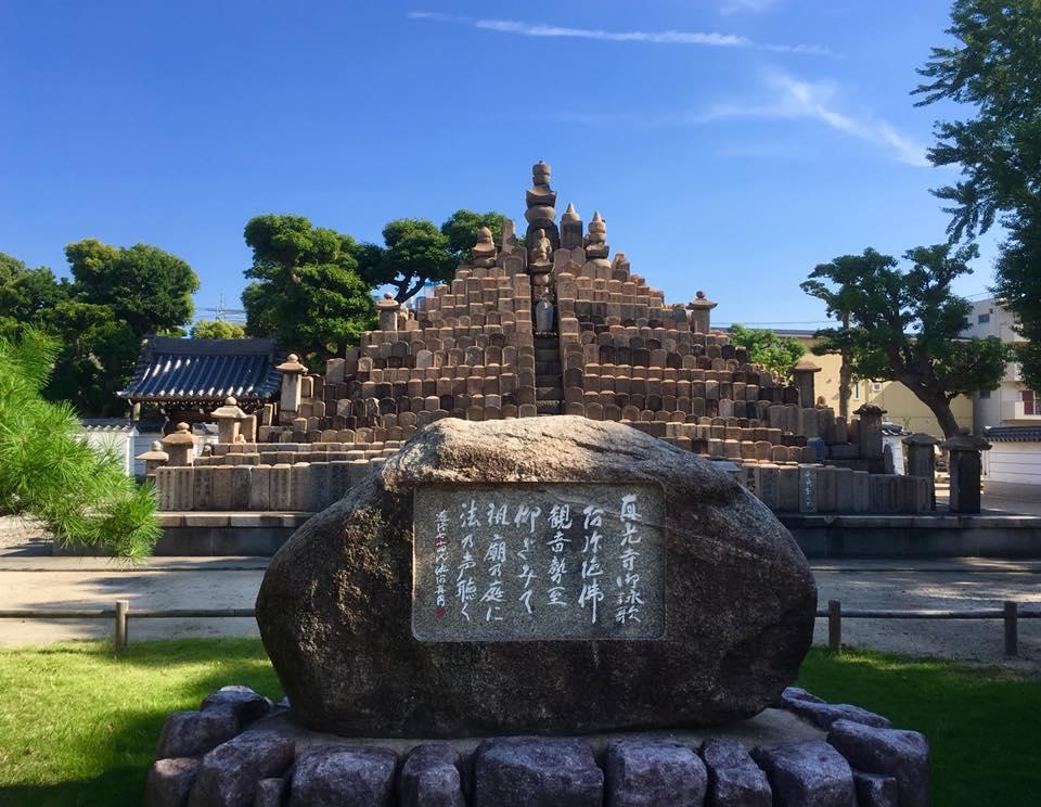 兵庫津 歴史散歩