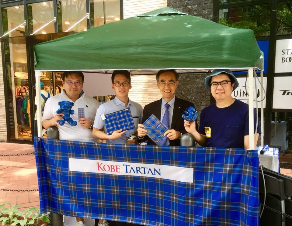 梅田茶屋町でひょうご博覧会in大阪