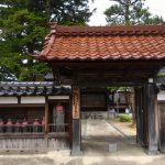 富山 菩提寺へ