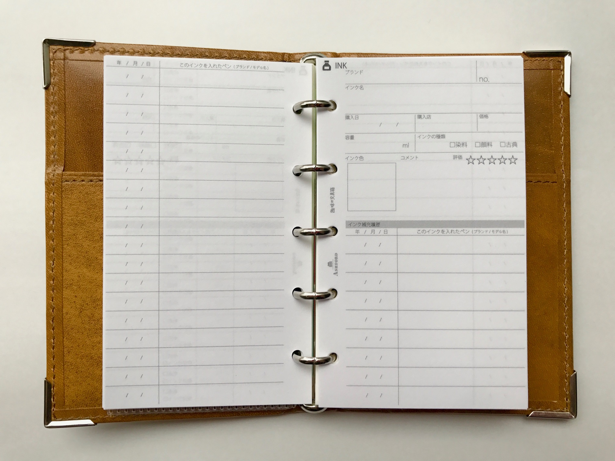 小日向京のひねもす文房具|第百六十回「アシュフォード マイクロ5 リフィル・ログリーフ&ライフログリフィルバー」