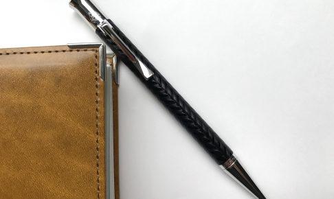 小日向京のひねもす文房具|第百六十二回「ファーバーカステル 伯爵コレクション ギロシェ シェヴロン ペンシル」