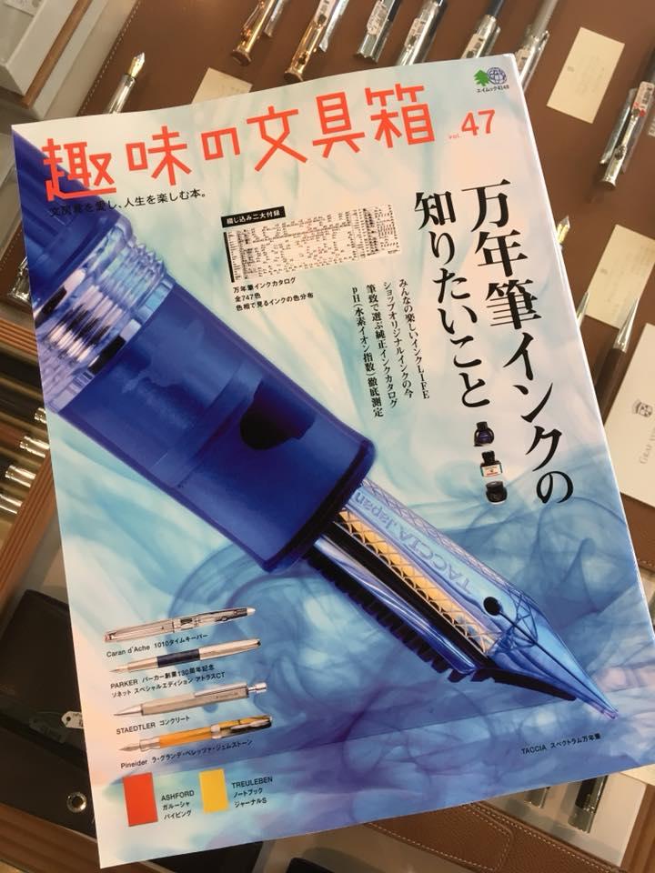 INK. Ink.ink!イベント開催