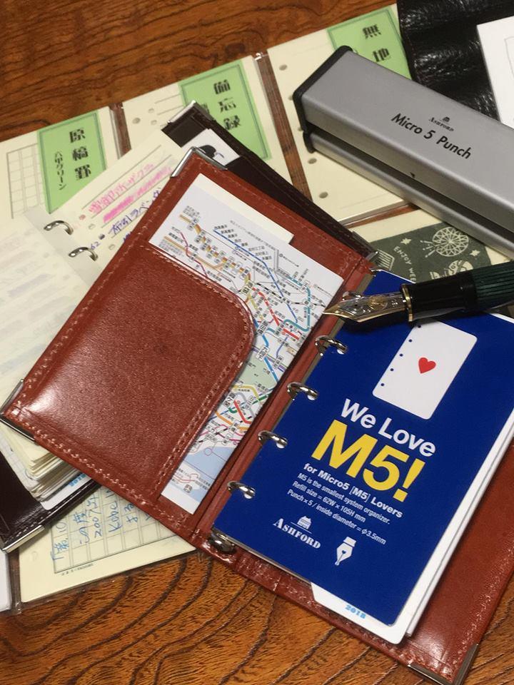 We Love M5!マイポケ5 手帳