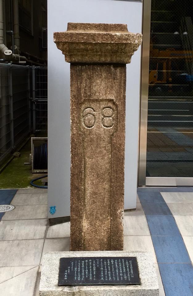 神戸旧居留地 68番地にて