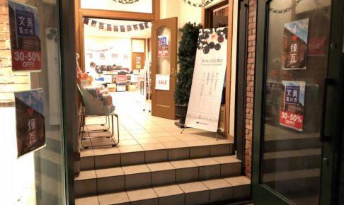 神戸煉瓦倉庫*お楽しみイベント開催