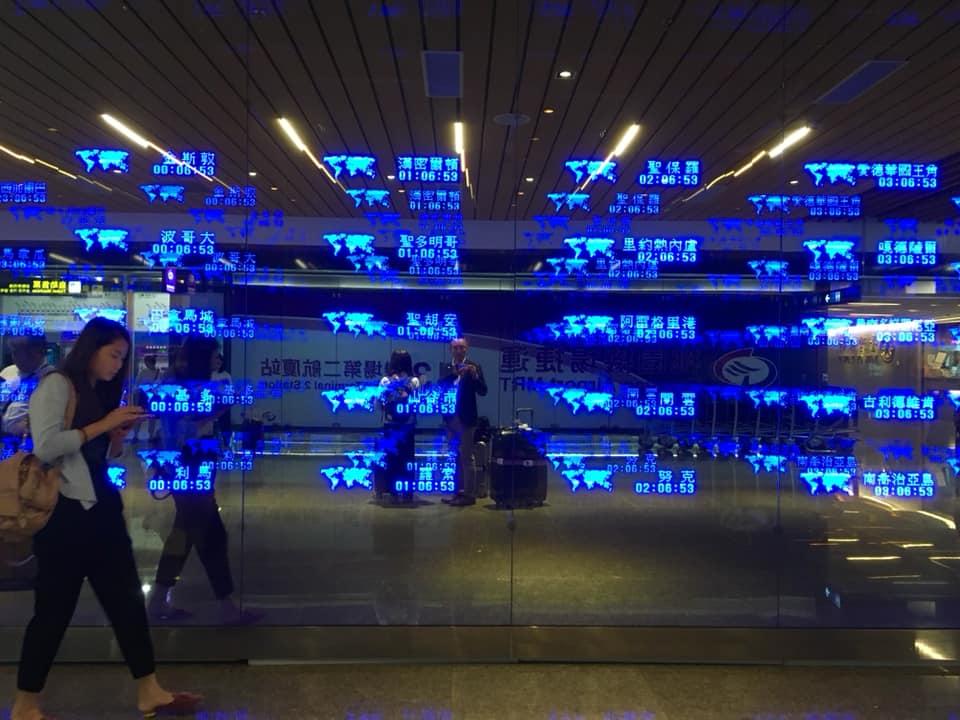 台湾高速鉄道乗車