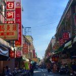 台南の印象☆散策報告