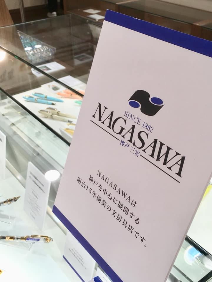 阪急うめだ本店  「文具100年ものがたり」開催中