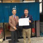 日本遺産認定の兵庫津へ