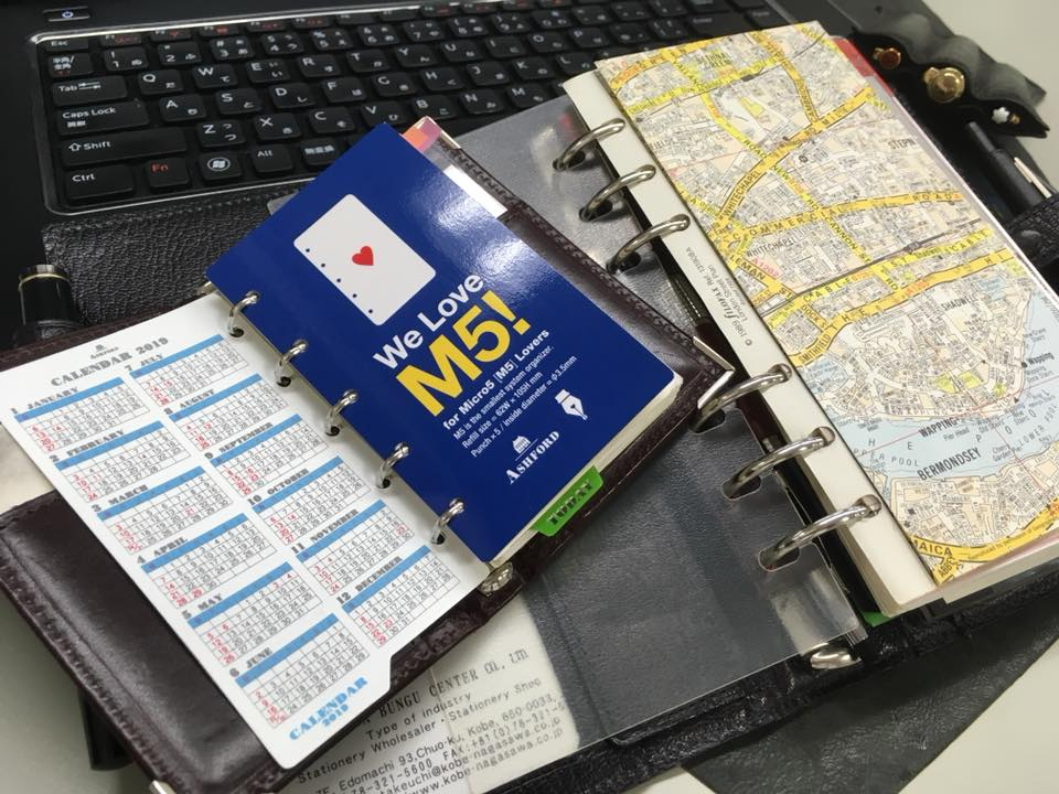 システム手帳サミット開催