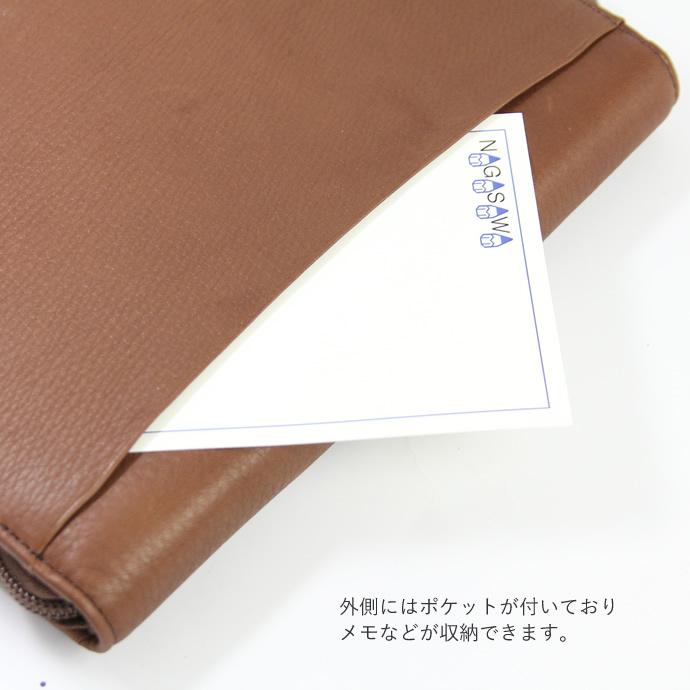 NAGASAWA PenStyle 10本差しL キップレザー ラウンドジップペンケース 栗茶