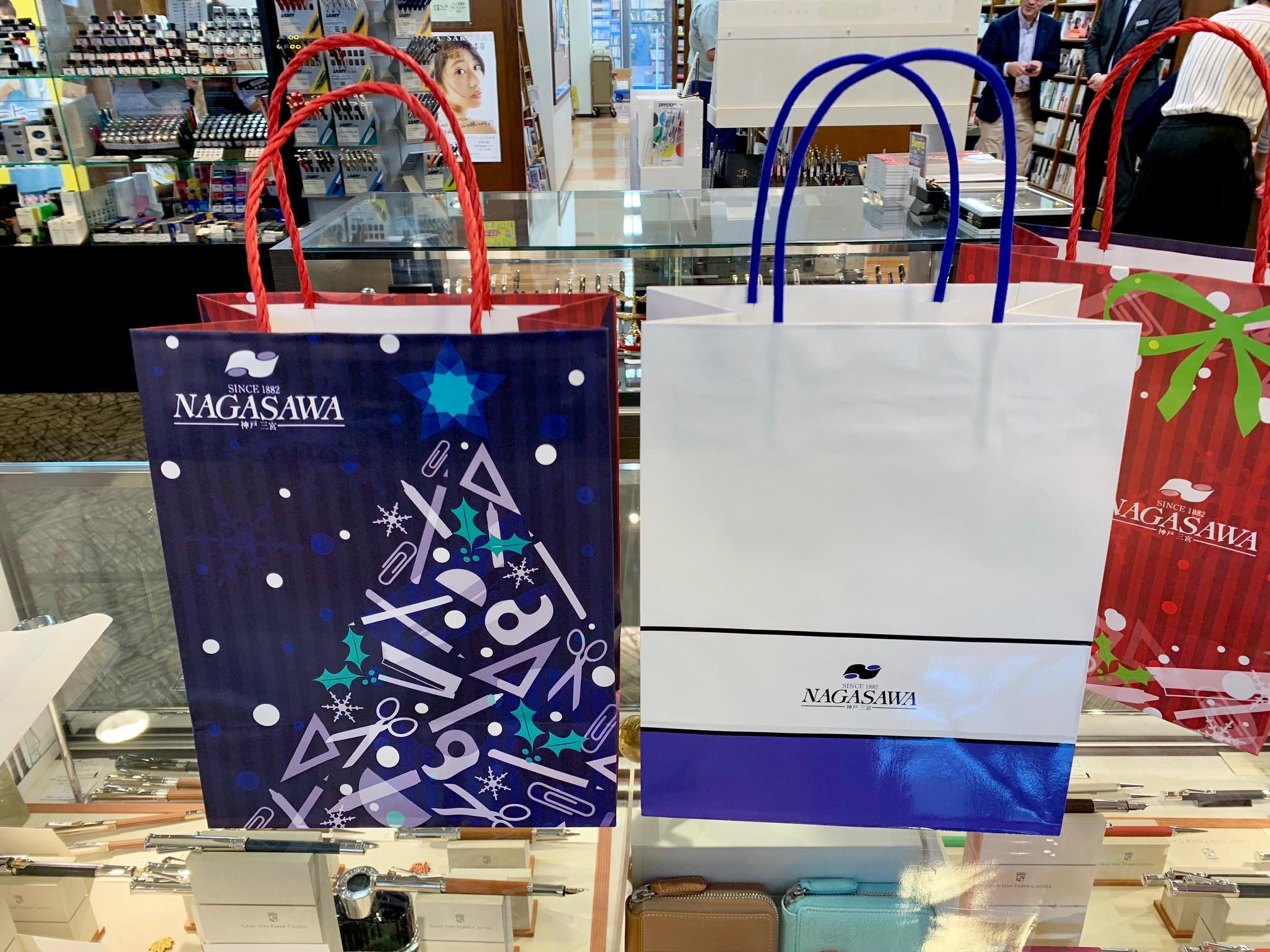 小日向京のひねもす文房具|第百六十六回「NAGASAWA クリスマスギフトバッグ」