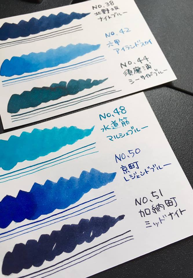 Kobe INK物語 最新ランキング