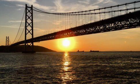 明石海峡に沈む夕陽