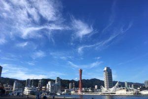 神戸港 風景画