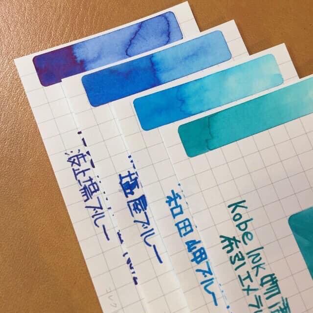 【さんちか店】ありがとう平成の文具展 『日本INK紀行』