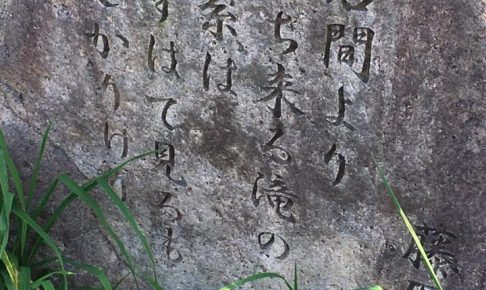 Kobe INK物語 新色71集 情報