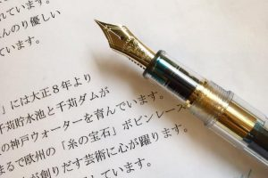 Kobe INK物語 新色71集、72集