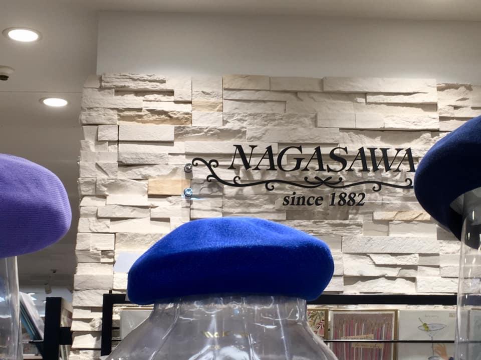 Kobe INK color ベレー帽 誕生