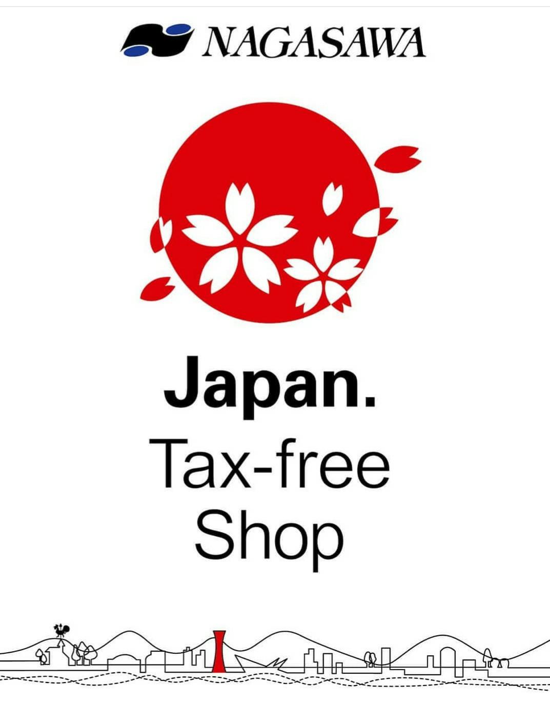 免税 ナガサワ文具センター 梅田茶屋町店の画像