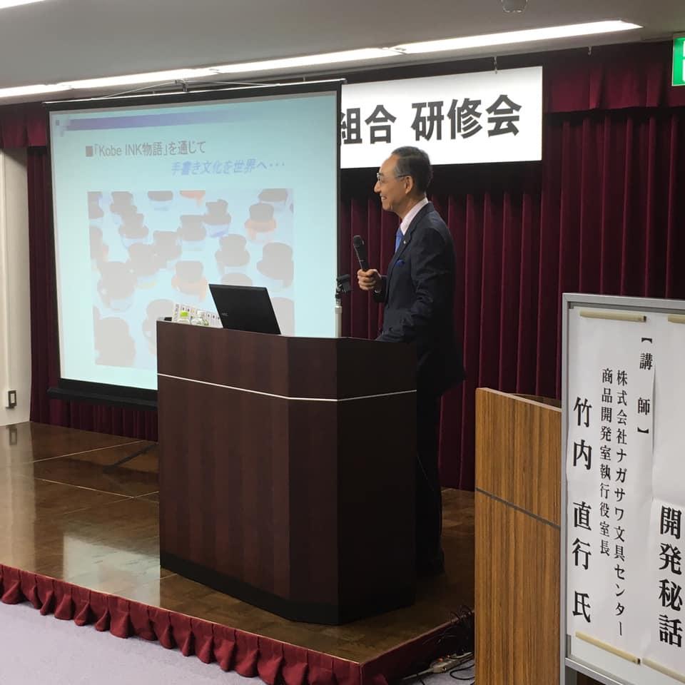 神戸税理士協会の皆さまと