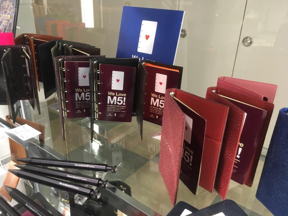 We Love M5! システム手帳