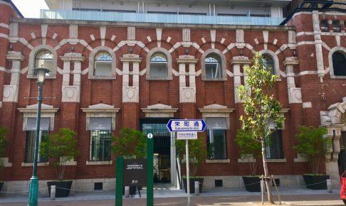神戸地下鉄 海岸線 みなと元町駅