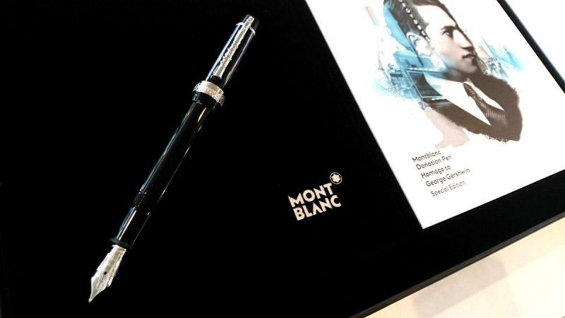 モンブランのドネーションペン「ジョージ・ガーシュウィン」万年筆