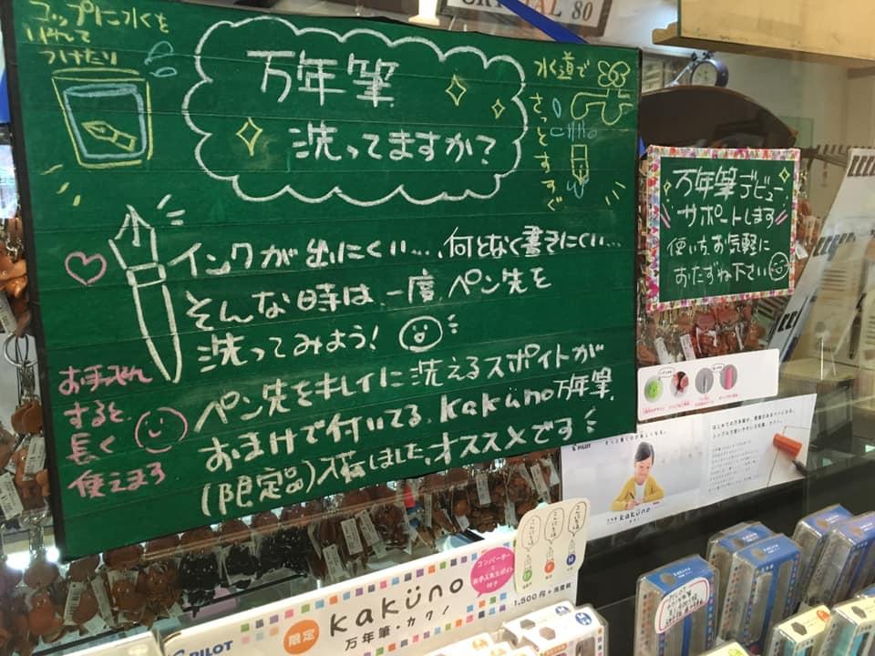 北野工房のまち Kobe INK物語
