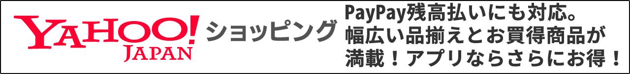 ナガサワ文具センターYahoo店