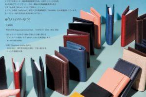 第3弾!【Nagasawa M5会】システム手帳マイクロ5『MyPocket』新作お披露目!