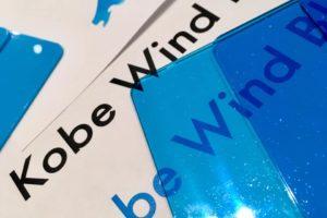 Kobe Wind Blue 企画中