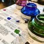 Kobe INK物語の手書き見本帳