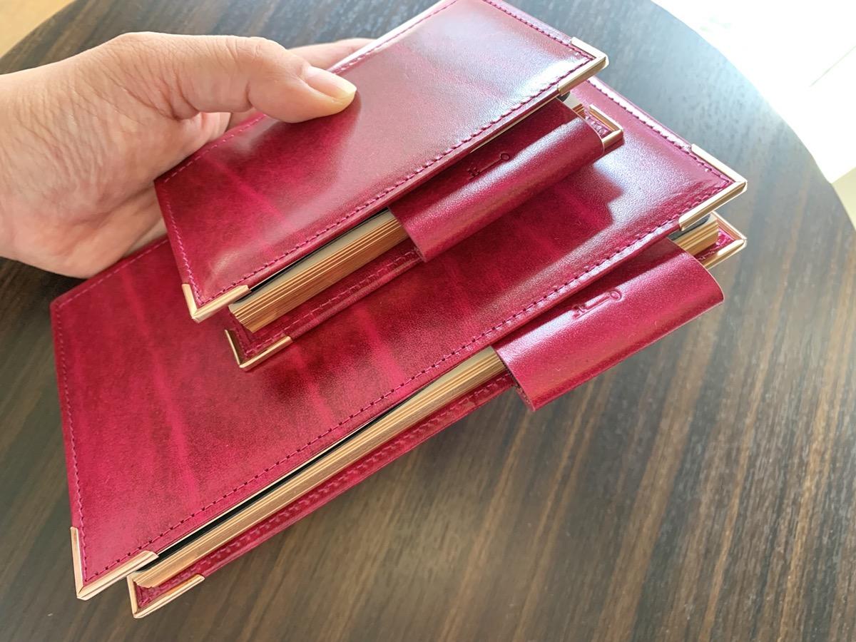 小日向京のひねもす文房具|第百六十七回「NAGASAWAオリジナル ルガード システム手帳」