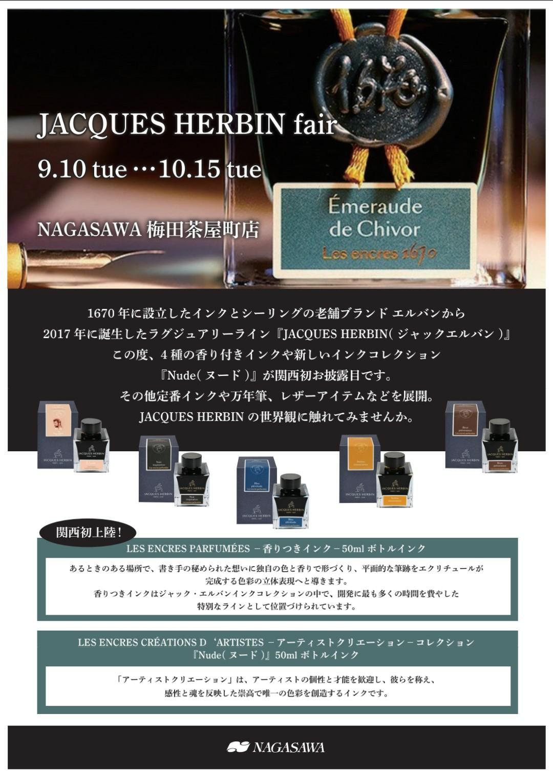 JACQUES HERBIN fair