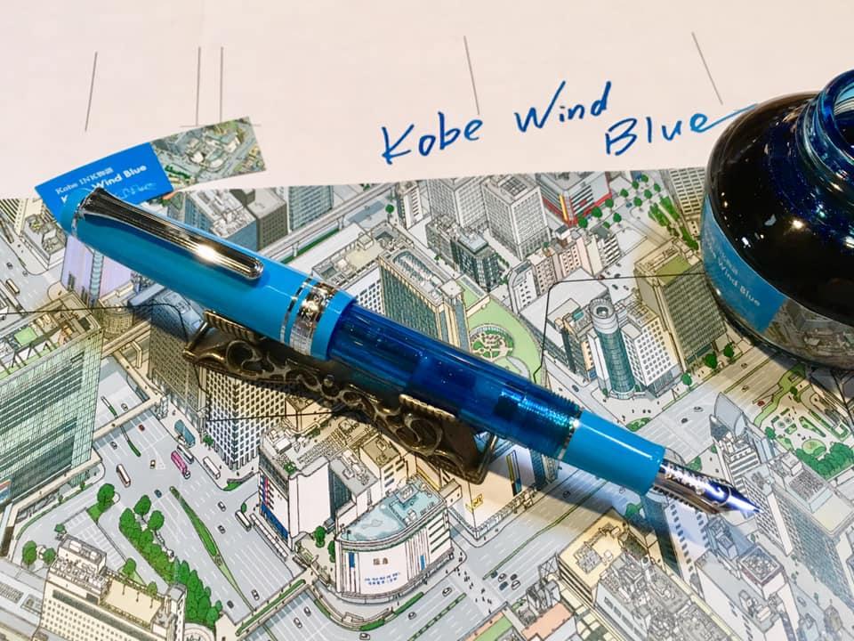 Kobe Wind Blue 10月5日デビュー