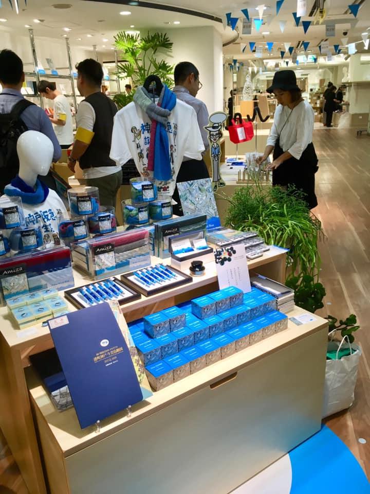 神戸阪急 オープン準備中