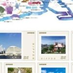 Kobe INK物語のある風景がフレーム切手に