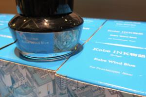 Kobe Wind Blue 誕生