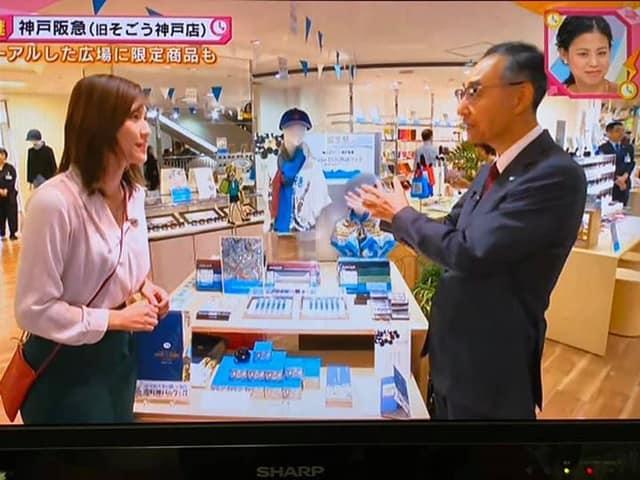 神戸阪急にてKobe INK物語