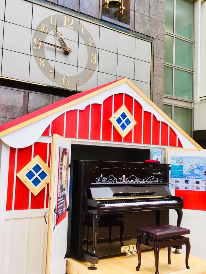KOBE STREET PIANO