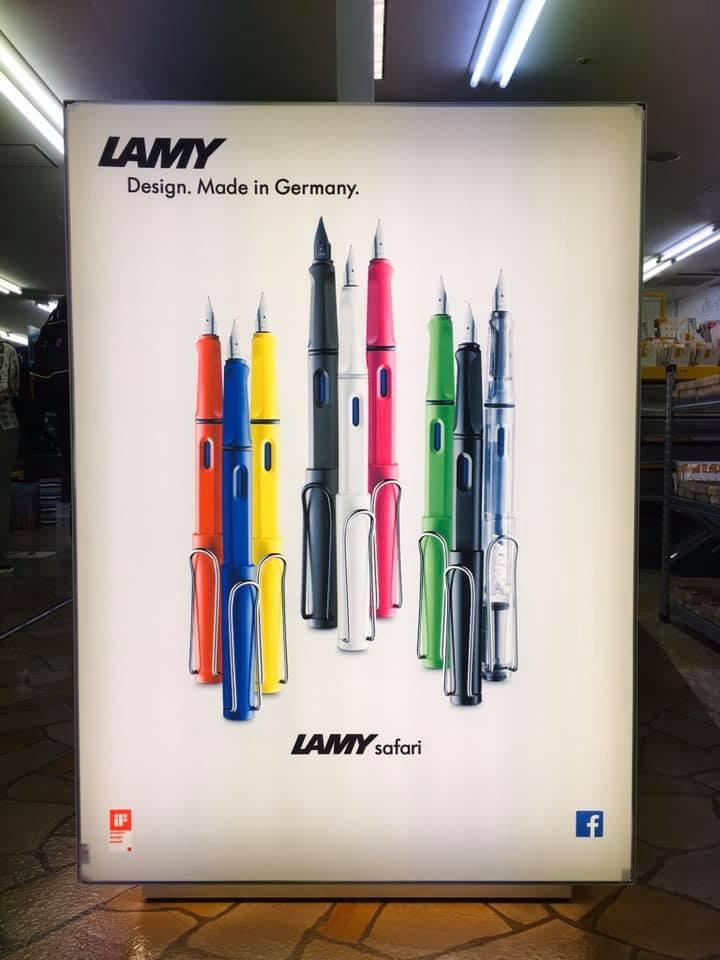 LAMYが充実