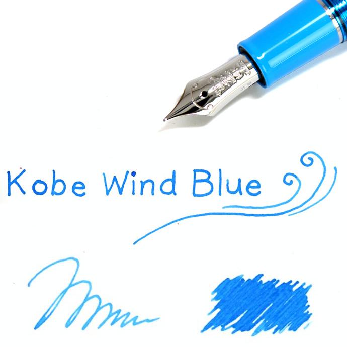 PenStyle Kobe INK物語 特別限定カラー | KOBE WIND BLUE