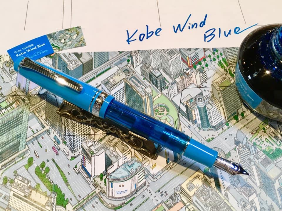 Kobe Wind Blue ダイジェスト