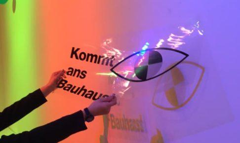 Bauhaus!ワークショップ開催