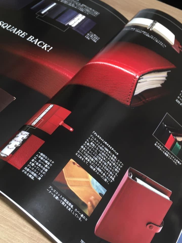 システム手帳 STYLE vol.4