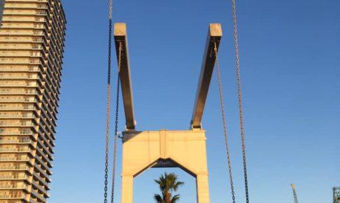ハーバーランド跳ね橋