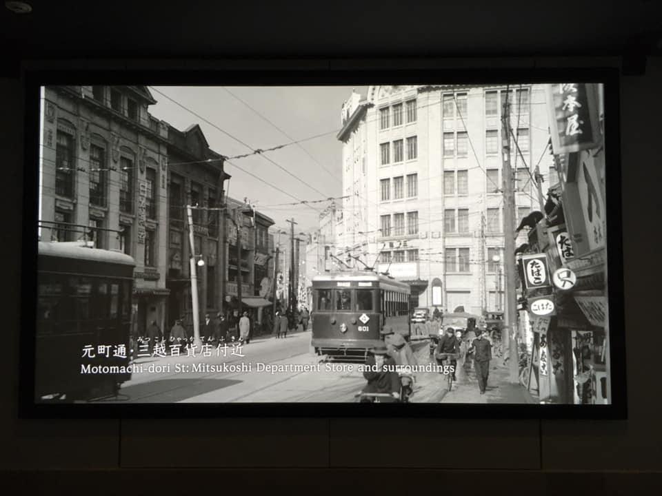 神戸市立博物館にて