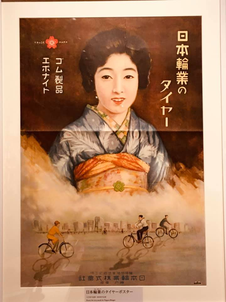 神戸の魅力再発見