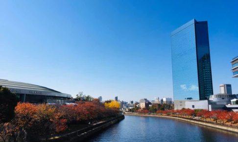大阪城ホールにて1万人の第九
